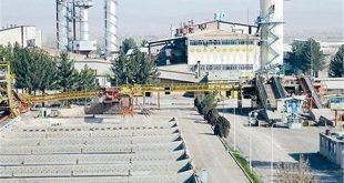 اسید سیتریک ایرانی